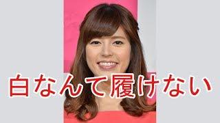 フリーアナウンサーの神田愛花(37)が25日放送の日本テレビ系「踊...