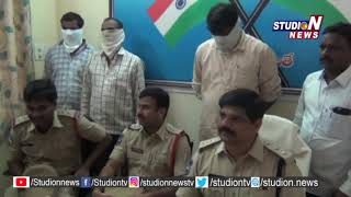 Fake Media Reporters Arrested By Miryalaguda Police