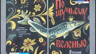 Выставка Владимира Бутенко открылась в Радищевском музее