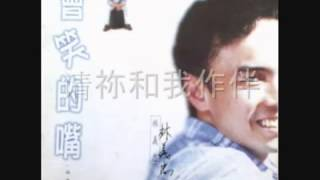 Hold My Hands -Lim Gee Tiong 牵我的手——林義忠牧師