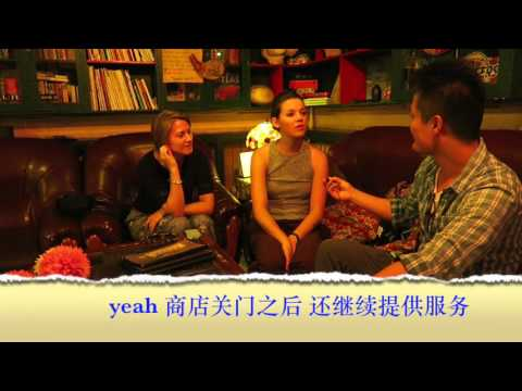 Can you understand Chinese English?