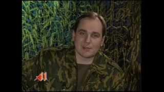 """Армейский магазин"": март 1997"