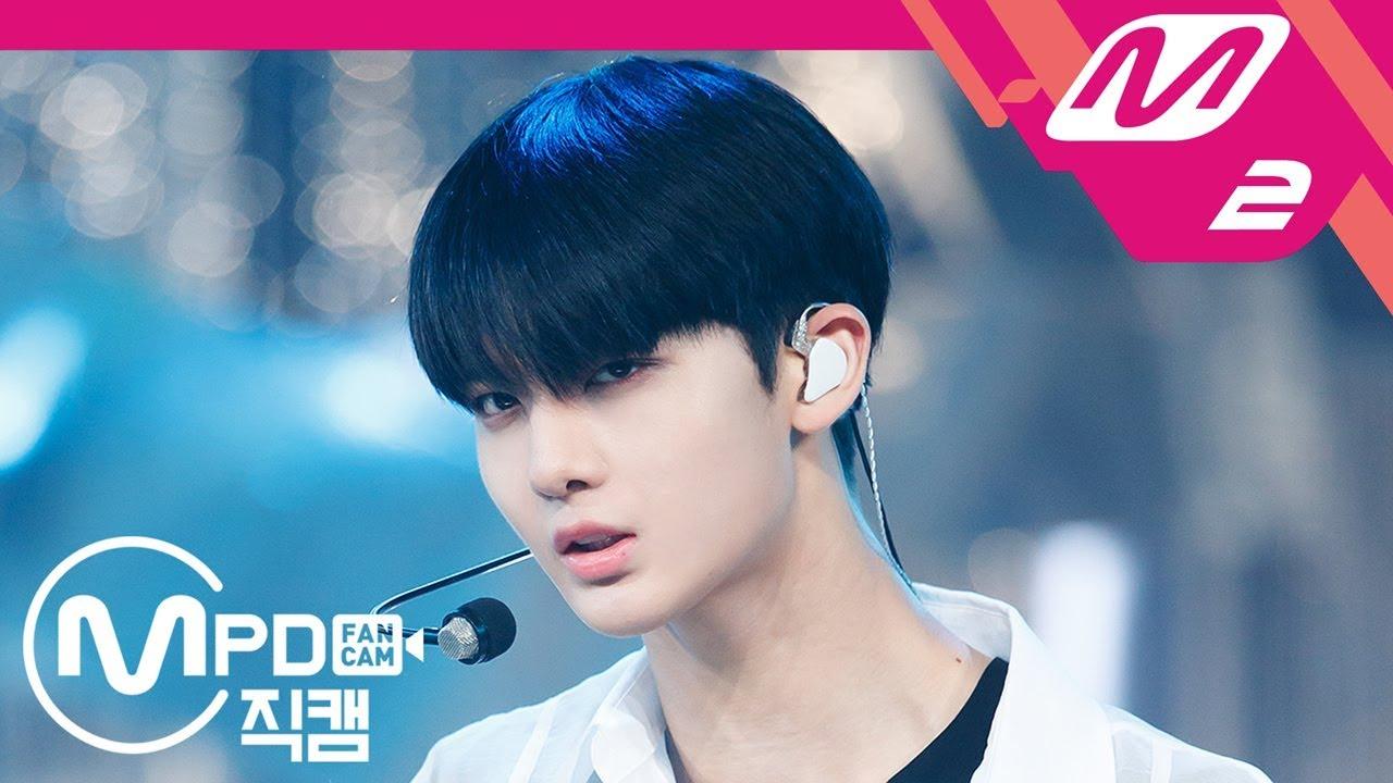 [MPD직캠] 워너원 배진영 직캠 '켜줘(Light)' (WANNA ONE BAE JIN YOUNG FanCam) | @MCOUNTDOWN_2018.6.7