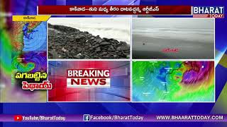 Kakinada Phethai Cyclone Live Report | Ap News | Bharat Today