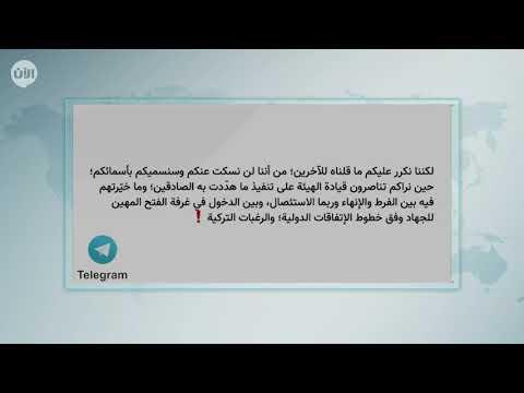 الأحداث الأخيرة في إدلب أفضت إلى سيطرة الجولاني على المجموعات الجهادية المستقلة  - نشر قبل 5 ساعة