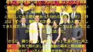 NHK大河ドラマ「花燃ゆ」(日曜午後8時)の最終話(12月13日)...