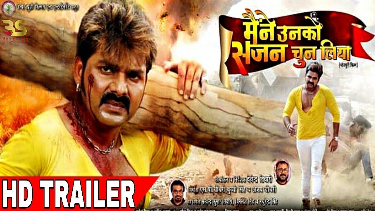 Maine Unko Sajan Chun Liya - Hd Trailer - Pawan Singh, Kajal Raghwani Release Date - Bhojpuri Film
