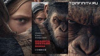 Планета обезьян: Война (2017) видео со съемок