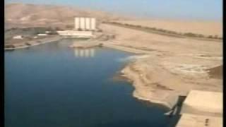 الفلم الوثائقي سد الموصل /الجزء الاول