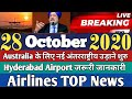New Traveling Rules From Indian Govt, New International Flights News! Airlines Top News.