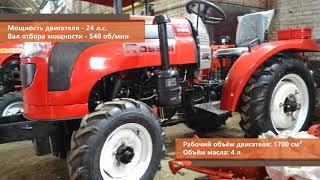 Видеообзор: мини-тракторр ROSSEL RT-244D