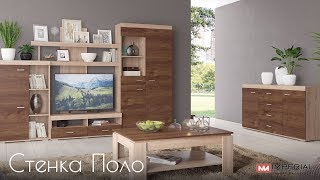 Обзор стенки Поло | Фабрика Мебели Империал