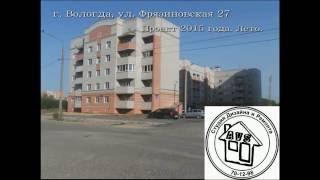 Однокомнатная квартира под ключ Вологда(, 2016-09-07T14:28:04.000Z)