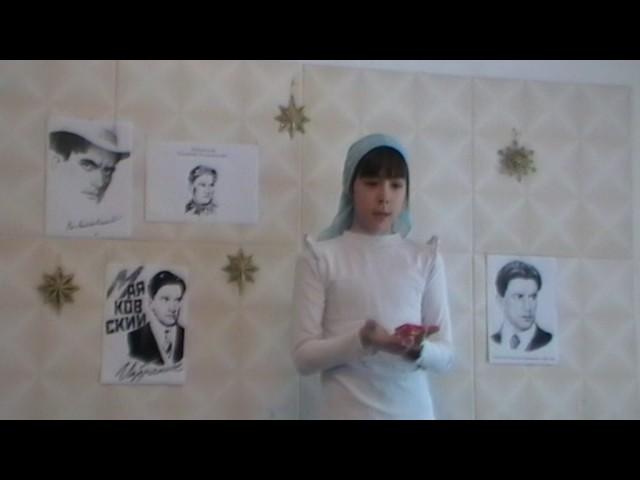 Изображение предпросмотра прочтения – АлександраСамсонова читает произведение «Послушайте! (Послушайте! Ведь, если звезды зажигают…)» В.В.Маяковского