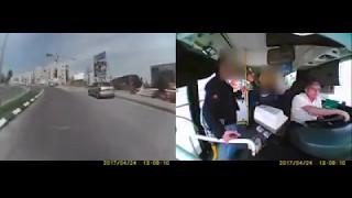 אלימות באוטובוס לפני כשבועיים. צילום: פרטי