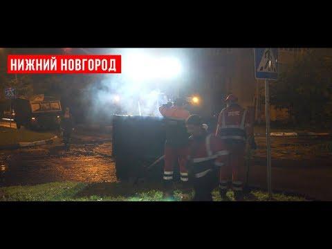 Инспекция дорог в Нижнем Новгороде