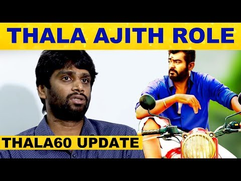 Ajith Role in THALA 60..? Mass Update Leaked..! | Tamil Cinema News | Kollywood | Director Vinoth