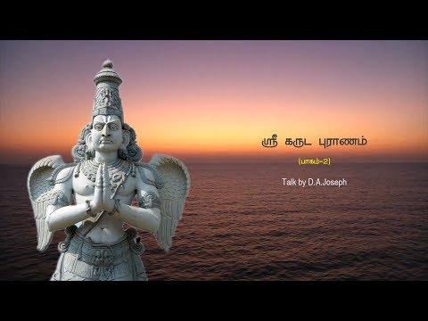 Garuda Puranam [Part-2] Talk By D.A.Joseph