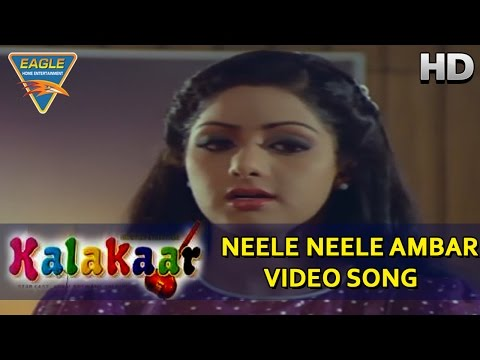 Kalakaar Movie || Neele Neele Ambar Video Song || Kunal Goswami, Sridevi, || Eagle Hindi Movies