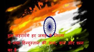 Happy Independence day wishes in Hindi, SMS message, greetings, Whatsapp Video message 11