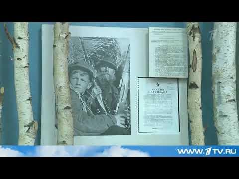 Город воинской славы Ельня. Смоленская область.