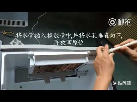How to clean and install the water dividing pipe of ice machine