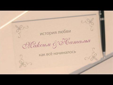 Свадьба годовщины свадьбы Все юбилеи свадьбы