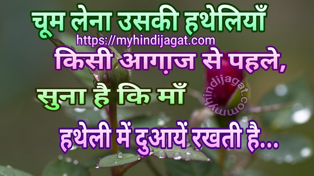 Suvichar ? ? ? ? Hindi Suvichar Quotes Motivational