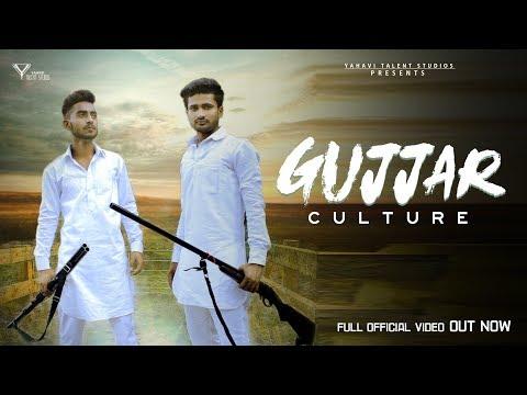 Gujjar Culture | Monu Gujjar | Sumit Rawal | AmanRaj Gill | YAHAVI TALENT STUDIOS
