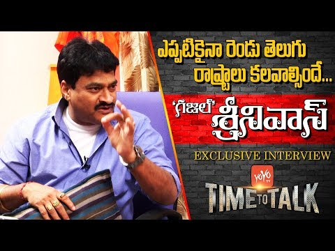 Ghazal Srinivas Exclusive Interview | Time to Talk | Celebrity Interview | YOYO TV Interviews