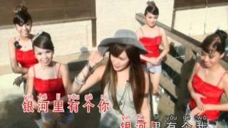 陈雪婷 悄悄喜欢你 伴舞 闪电星舞蹈 制作 拍摄 华华唱片