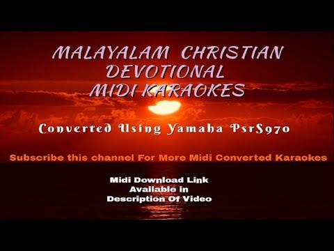 Kanyaka mary amme | Ave Ave Mariya Midi Karaoke