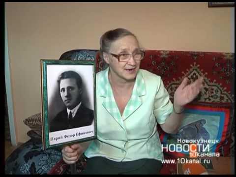История подвига: Лидия Абросимова