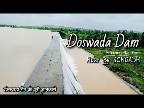 Doswada Dam || Tapi Districts || डोसवाडा डेम || तापी जिला
