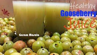പ്രതിരോധശക്തി കൂട്ടാൻ ഈ ജ്യൂസ് എന്നുംകുടിക്കൂHealthy Gooseberry Nellikka Juice to increase Immunity