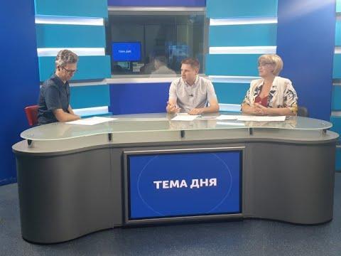 Суспільне Кропивницький: 09.07.2020. Тема Дня. У Кропивницькому хочуть збудувати газову АЗС.