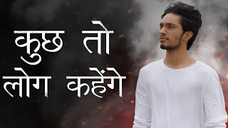 Best powerful motivational video in hindi   Deepak Daiya Motivational video