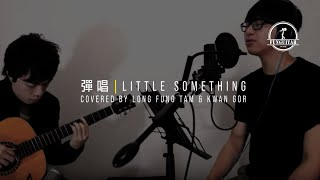 吳業坤 - Little Something Guitar Cover 戀愛季節 主題曲 by Long Fung Tam