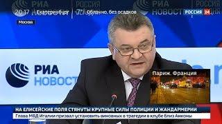 СРОЧНОЕ заявление ФСБ РФ! Главной целью ПРОВОКАЦИИ Украины был Крымский мост!