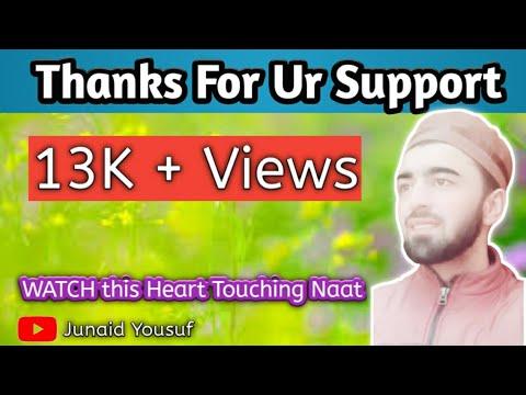 Heart touching Kashmiri darood
