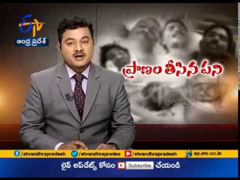 7 Workers Died After Inhaling Poisonous Gas | While Cleaning Septic Tank | in Chittoor