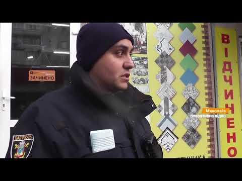 В Николаеве автоматчики среди дня ограбили ювелирный магазин
