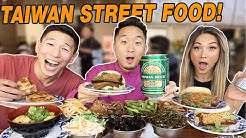 The BEST TAIWANESE Hipster Street Food! (Comfort Dishes)