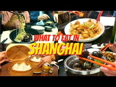 SHANGHAI FOOD TOUR 2017 | Chinese Food | Bilingual中英 | 上海吃什么
