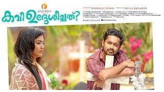 Kavi Udheshichathu Trailer  Malayalam Movie Trailer 2016  Asif Ali, Biju Menon, Narain