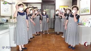 [공연영상] '반달 동요회' 초청공연 녹…