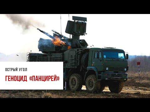 Турецкие беспилотники устроили «геноцид» российским «Панцирям» в Ливии