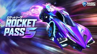 ROCKET PASS 5 Trailer and Information