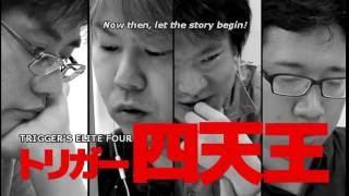 The Making of Kill La Kill (Part 1/3) (English Subbed) 【キルラキルのドキュメンタリー 】