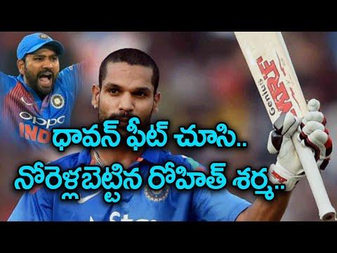 India vs West Indies 2018,T20I: Shikhar Dhawan Sensational Fielding Effort During 3rd T20I| Oneindia